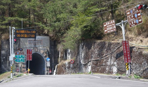 20140322_taiwan_lishan_tianxiang_tunnel