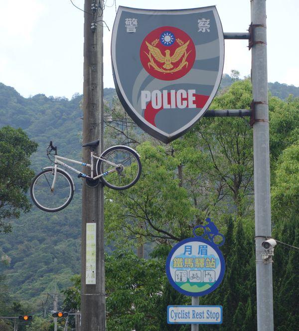 20140325_hualien_ruisui_193_police