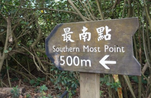 southern_point