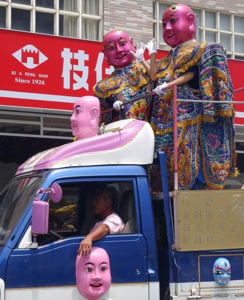 20140412_taiwan_gaoxiong_umzug_bunt