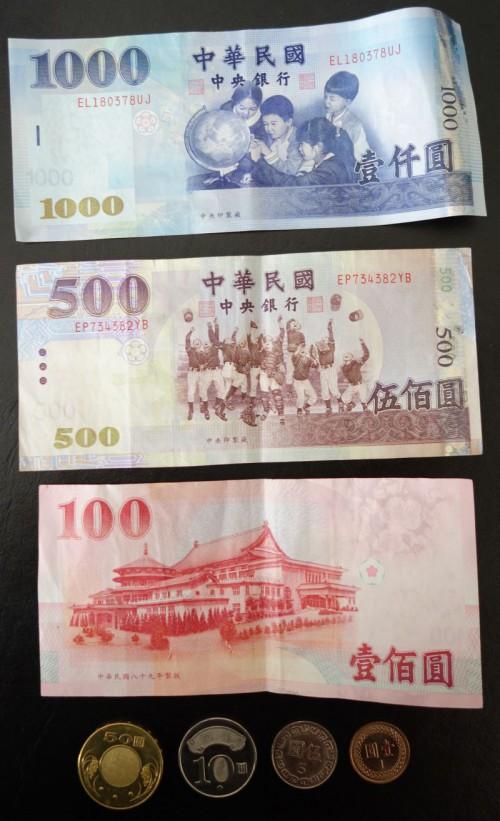 20140414_taiwan_geld